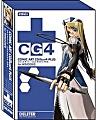 COMICART CG illust 4 Plus