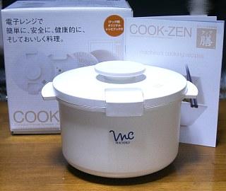 電子レンジ専用鍋「クック膳」